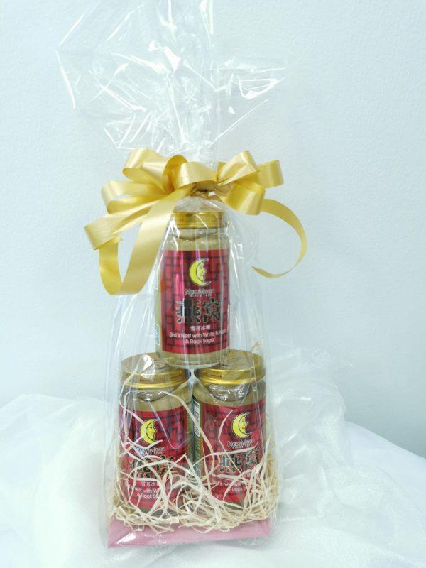 Bird's Nest Gift Box (Pack of 3)